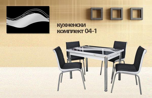 Кухненски комплект 04-1
